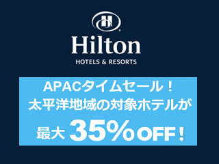 hilton-35off.png
