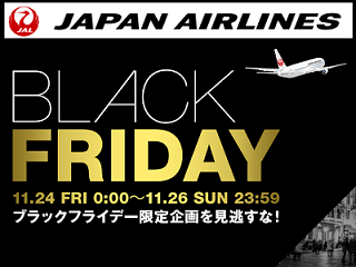 jal-blackfriday.png